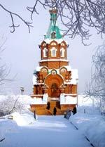 Красноярск зимой.Рождество