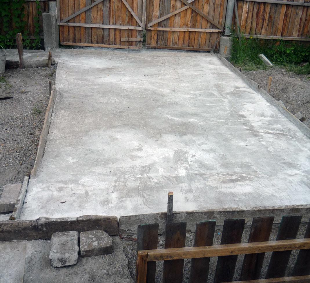 место под машину из бетона