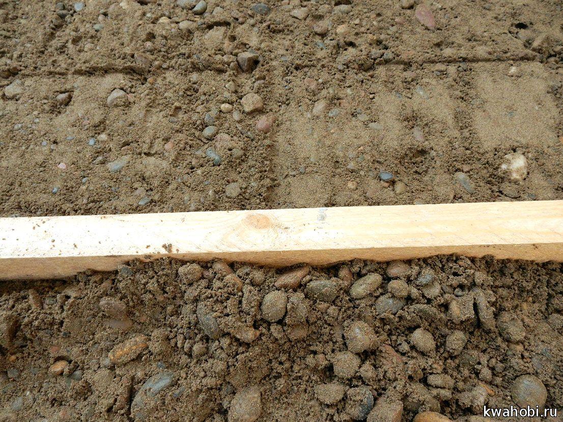 сглаживать песок с гравием приходиться с усилеем
