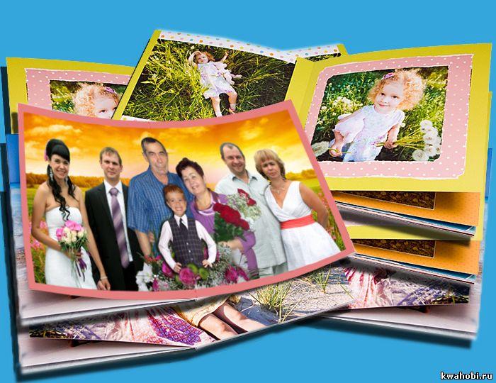 печать фотографий. фотокниг через интернет