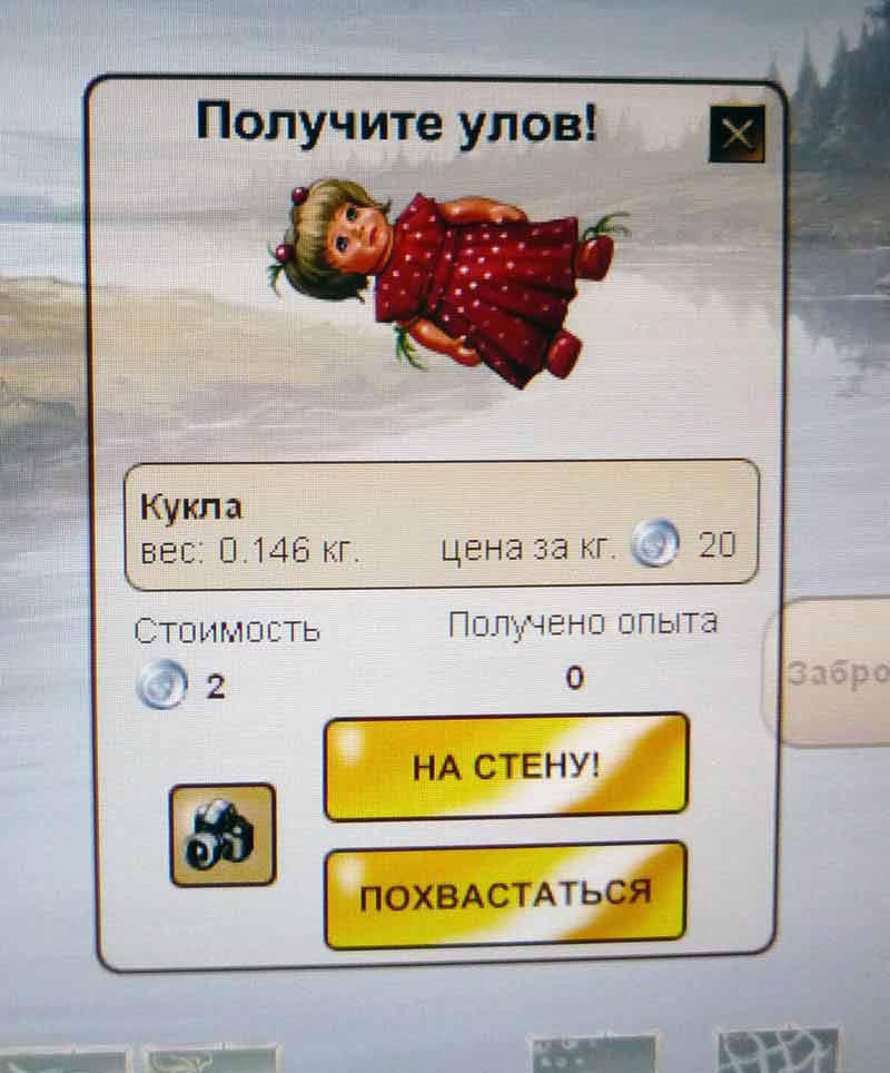 мусор_кукла