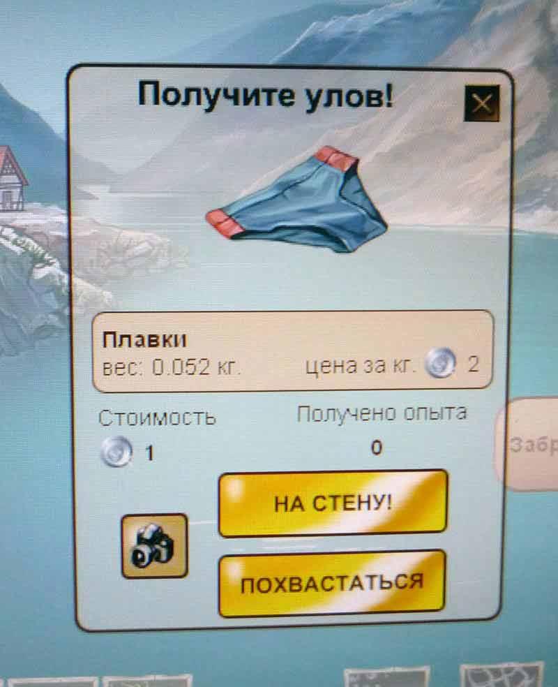 мусор_плавки
