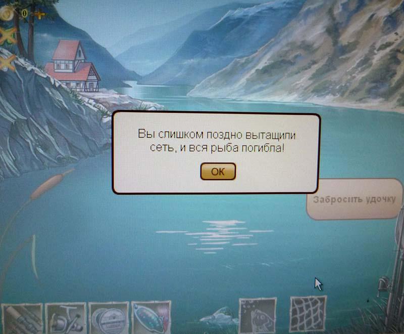 рыба погибла