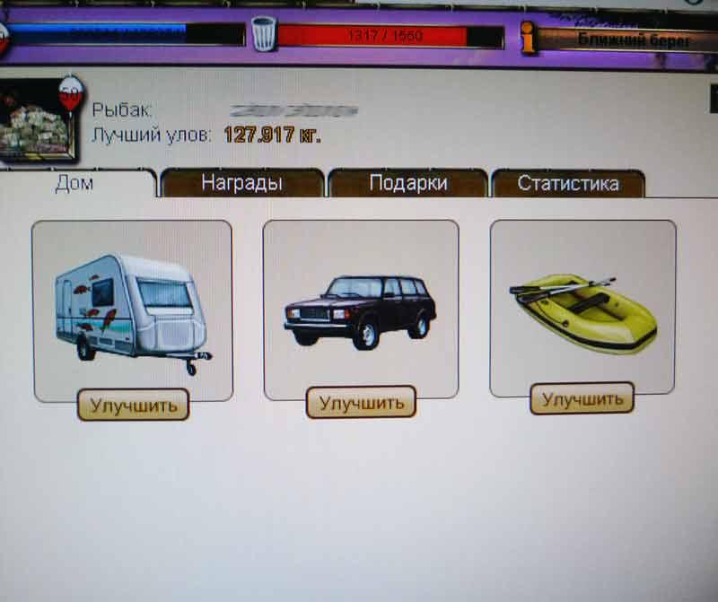 Лодка, трейлер, машина