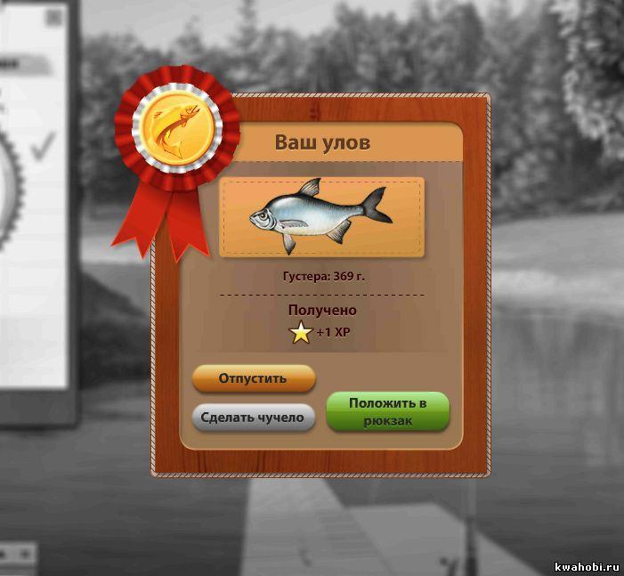 новый рекорд выловленной рыбы
