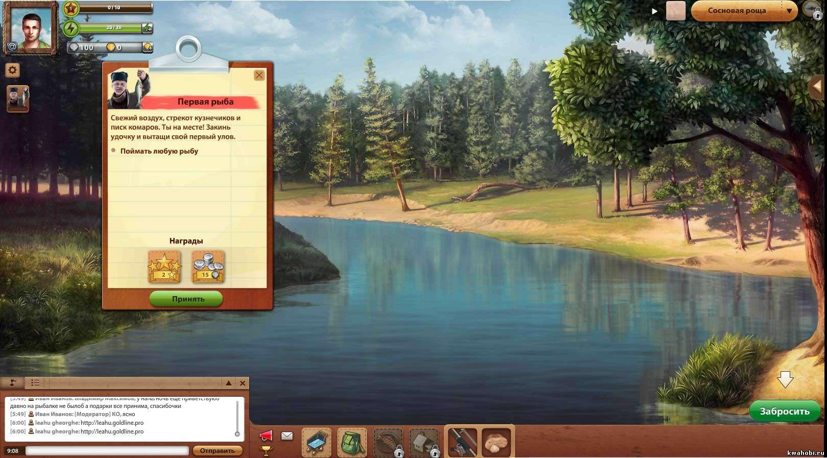 браузерная игра для знакомств